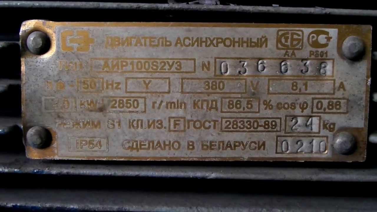 Однофазные электродвигатели каталог, технические характеристики, описание, фото от контракт мотор. Купить и заказать однофазные.