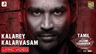 Jagame Thandhiram - Kalarey Kalarvasam Lyric | Dhanush | Santhosh Narayanan | Karthik Subbaraj