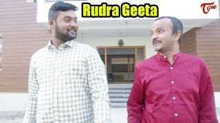 Rudra Geeta | Telugu Short Film 2018 | By Prashanth - TeluguOneTV