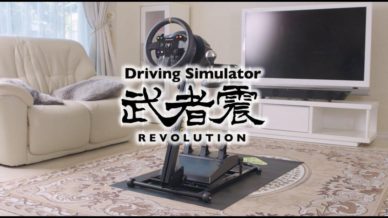 GRAPHT 武者震REVOLUTION - YouTube