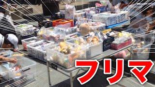 【フリマ】広い公園のフリーマーケットに出店してきた!