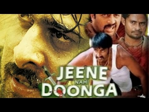 Free Download Jeene Nahin Doongi In Hindi