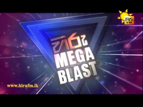 17th Anniversary Celebrations Hiru Mega Blast With Flashback on 04th July 2015, at Ampara