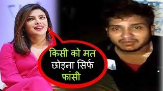 Priyanka chopra ने Tabrez ansari के लिए किया बड़ा एलान। Tabrez ansari