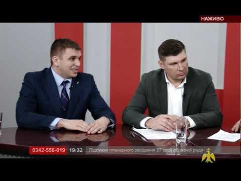 Про головне в деталях. Підсумки пленарного засідання 27 сесії обласної ради