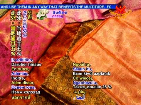 HEALTH NEWS-Sari cloth a simple sustainable protector from cholera