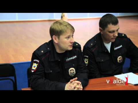 Участковые салдинского отдела полиции отчитались перед населением