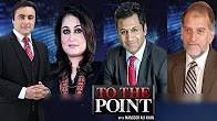 To The Point 2 July 2017 - Express News