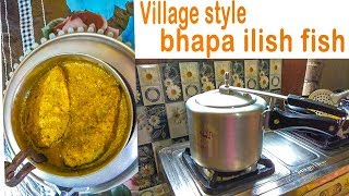 Indian village style bhapa ilish fish recipe|Pressure cook ilish fish recipe|Spicy hilsa fish recipe
