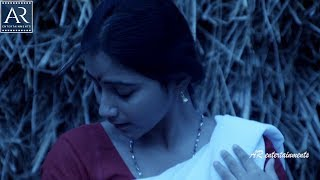 Kalaya Tasmai Namaha Telugu Scenes Husband About His Wife Affair AR Entertainments