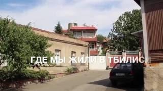 видео Отели и гостиницы Крыма: цены и скидки на бронирование отелей в Крыму — Hotellook