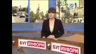 2013-11-23 г. Брест Телекомпания  'Буг-ТВ'. Итоговые новости.