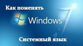 видео Своя операционная система для warface 32 bit
