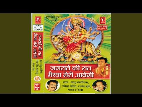 Tere Darbaar Mein Maiya