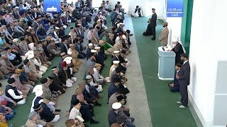 Friday Sermon 18 May 2018 (English): Ramzan and Taqwa