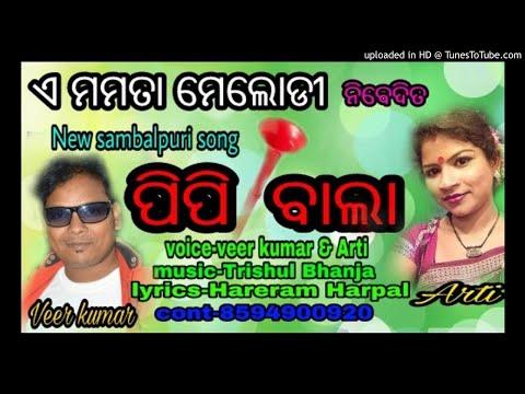 PP WALA sambalpuri song   voice-veer kumar & Arti