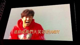 Video 20170204 SHINHWA LIVE TAIPEI VCR① download MP3, 3GP, MP4, WEBM, AVI, FLV Maret 2018