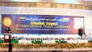 markaz sammelanam 3 dey sheikh zayed 2ad international peace conference