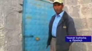 Թուրքական Օջախլի գյուղում հարկեր չկան