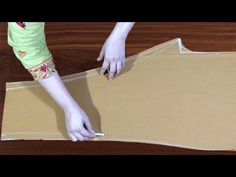 Ladies Fitting Trouser Cutting || Trouser Ki Cutting || Capri Cutting Tutorial
