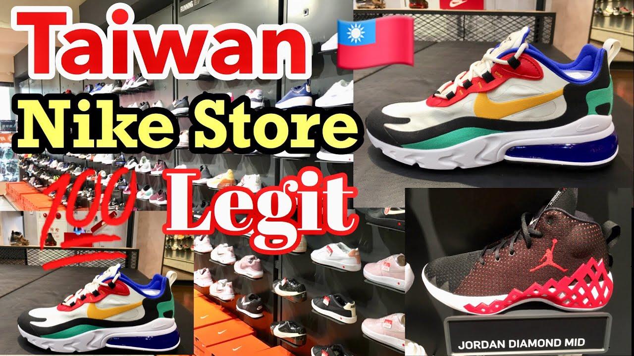 Coherente cubierta partido Republicano  NIKE STORE IN TAIWAN 🇹🇼 | NIKE SHOES JORDAN NEW BALANCE LACOSTE ADIDAS  CROCS EVERLAST - YouTube