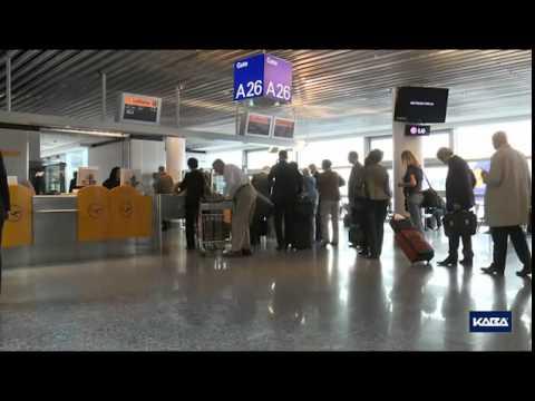 PAS onsite - Argus Self boarding gate HSB M03