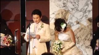 結婚式前日に、1時間半しか寝ないで書いた手紙。新郎の素直な気持ちに新...