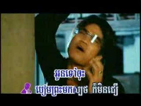 khmer music