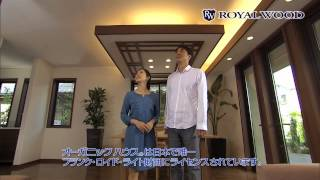 タレントの平岳大(ひらたけひろ)さんと江口ともみさんにご出演いただ...