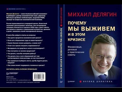 книга о том как познакомиться сдевушкой