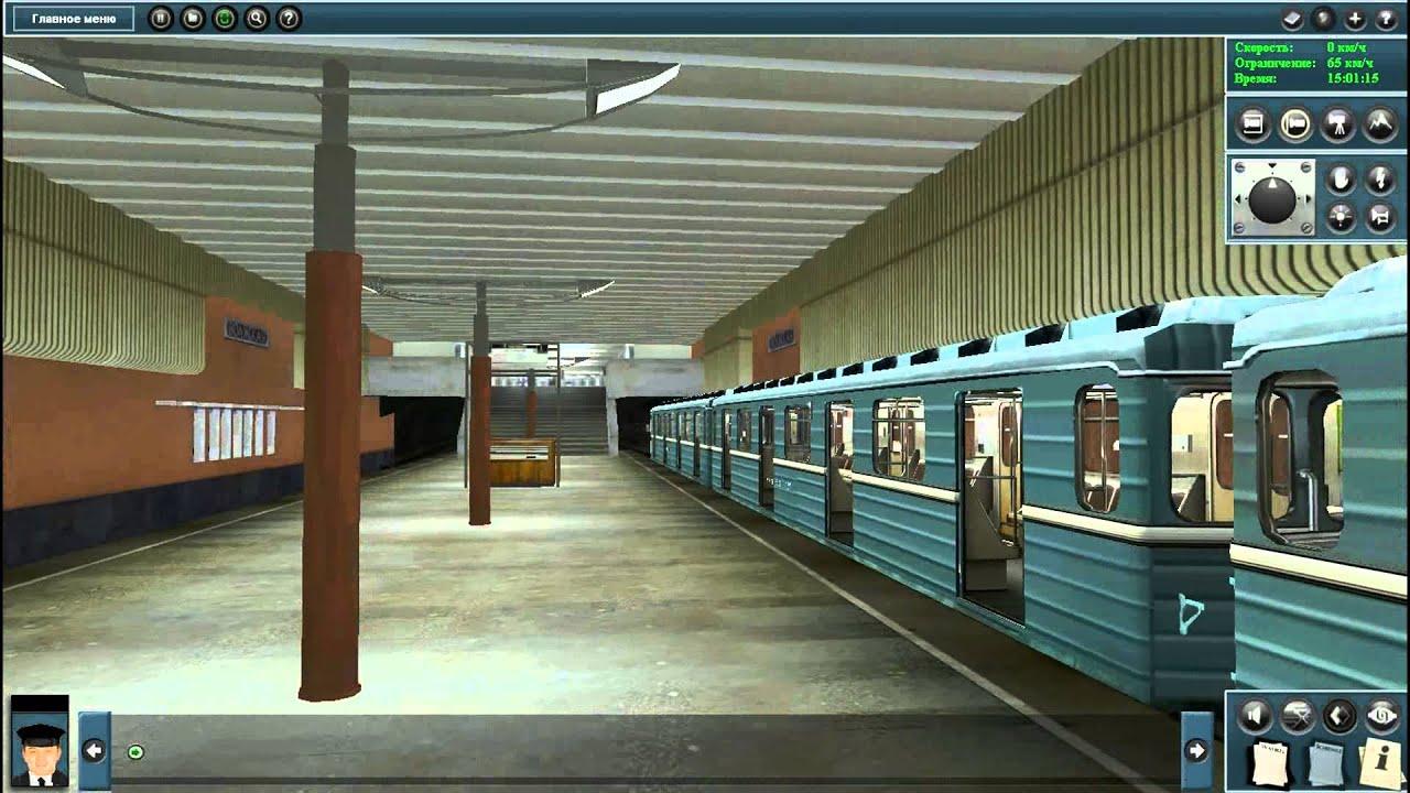 Звуки метро поезда скачать