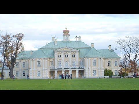 Большой дворец Ораниенбаума - фрагменты экскурсии 21 октября 2018 года. Saint-Petersburg.
