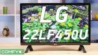Телевизор LG 22LF450U - мал да удал - Видео демонстрация от Comfy.ua(LG 22LF450U - телевизор со скромными габаритами. Модель оснащена набором встроенных цифровых ТВ тюнеров и может..., 2016-03-31T13:09:58.000Z)