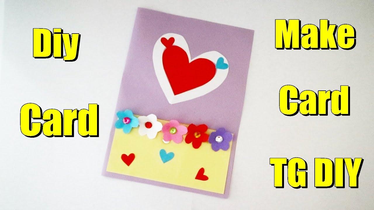 ทำการ์ดบอกรัก ทำการ์ดวาเลนไทน์ ทำการ์ดให้แฟน  / Make card. / Valentine's day.