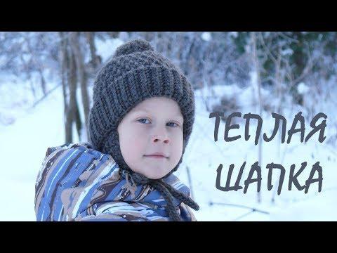 Детские зимние шапочки вязание крючком