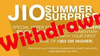 Jio Samar surprise offer ban detail now get this offer 7 April 2017 still midnight 12:00