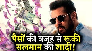 Finally Salman Khan Reveals Why He Is Not Getting Married!