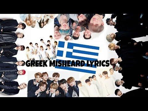 KPOP GREEK MISHEARD LYRICS (BTS, MONSTA X, BTOB, B.A.P., iKON, BLACKPINK, TWICE, SUPERJUNIOR)