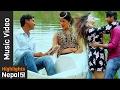 Aaj Sunaulo Gham Jhulkeko Din - New Nepali Modern Song 2016/2073 | Renu Adhikari & Ganga Dutt Giri
