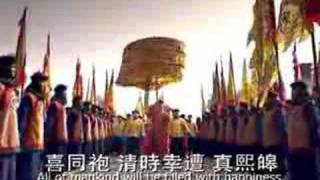 Solidify Our Golden Empire 巩金瓯