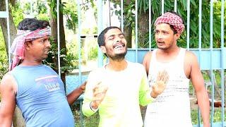 Str Company Vigo Video  তরঘে ভিডিও বানাবার লাইগা বাগান কিনে রাইখাছি কি বে 🤣🤣
