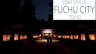 """【府中市】COME JOIN US ! IN FUCHU""""THE LIGHTS OF SOUL, FUCHU""""Fall version《魂の光、府中》秋編"""