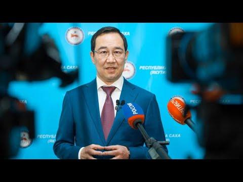 Брифинг Айсена Николаева об эпидемиологической обстановке в республике на 7 апреля