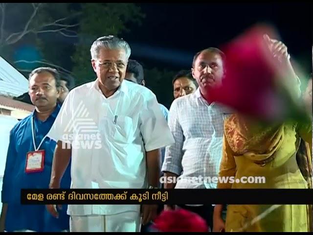 Chief minister Pinarayi Vijayan visit Flower Show at the Kanakakkunnu Palace