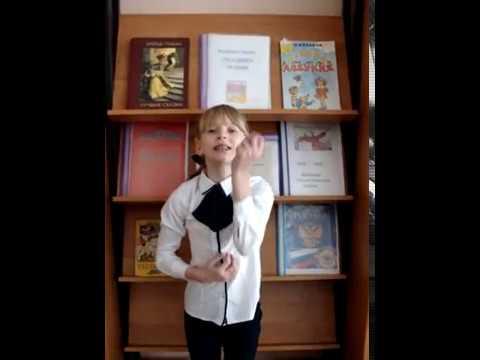 Изображение предпросмотра прочтения – ЮлияНовикова читает произведение «Осень» А.С.Пушкина