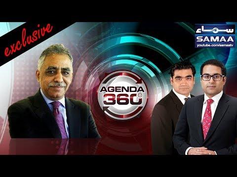 Agenda 360 - SAMAA TV - 20 Aug 2017