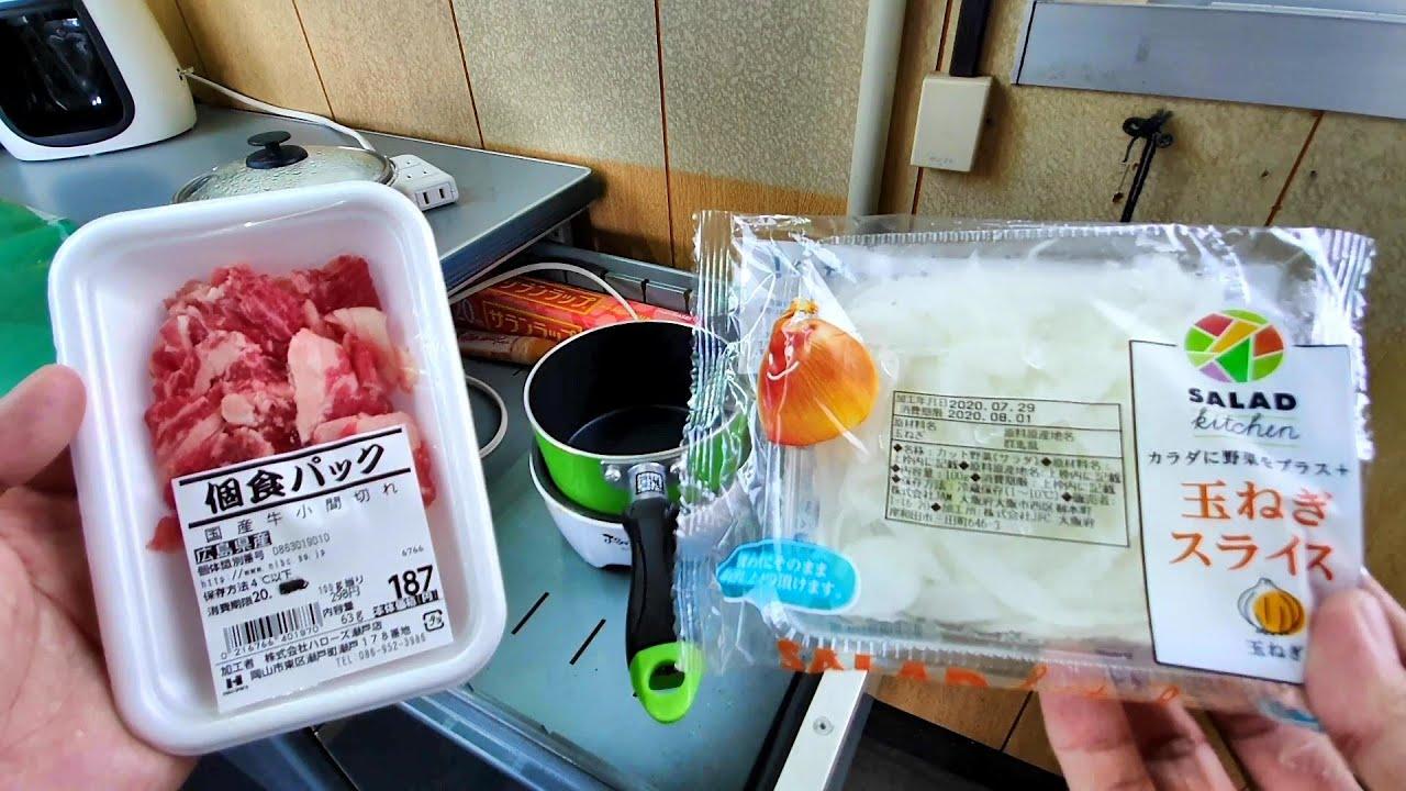 昼休憩に仕事机でチーズ牛丼を作る窓際サラリーマンのドキュメンタリー【チー牛】