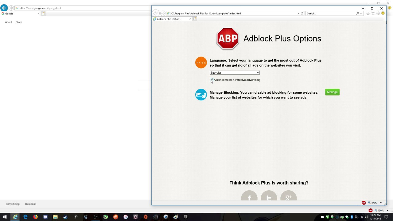 How To Access Adblock Settings On Internet Explorer IE