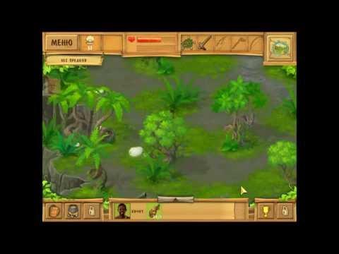Прохождение игры Остров. Затерянные в океане. часть 4 (Глава 4: Враг в зеркале)