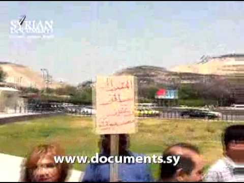 Damascus: a sit-in takes place in front of the Radio and Television building on 4-6-2012